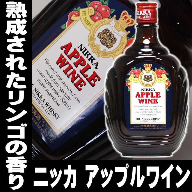 在2017年在白色情人节日华苹果葡萄酒720ml北海道余市做的苹果的葡萄酒苹果汁苹果汁]酒父亲生日酒祝贺祝贺日本清酒日本清酒礼物殡仪法事佛事情