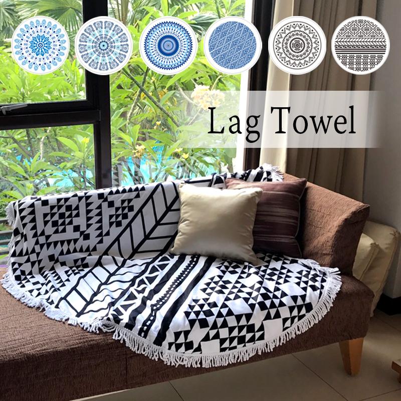 Rag Rug Sofa Cover Circle Towel Fringe