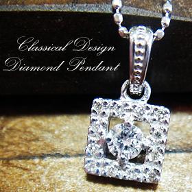 K18ホワイトゴールドクラシカルデザインダイヤモンドペンダント