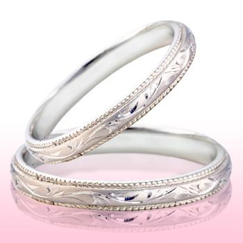 結婚指輪 プラチナ 手彫り マリッジリング手彫り指輪 ミル打ち マリッジリングペアリング ブライダルジュエリー 送料無料