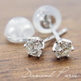 送料無料 ピアス レディース 誕生月 4月誕生石 ダイヤモンド スタッドピアス K10ホワイトゴールド レディースピアス キャッチ付き