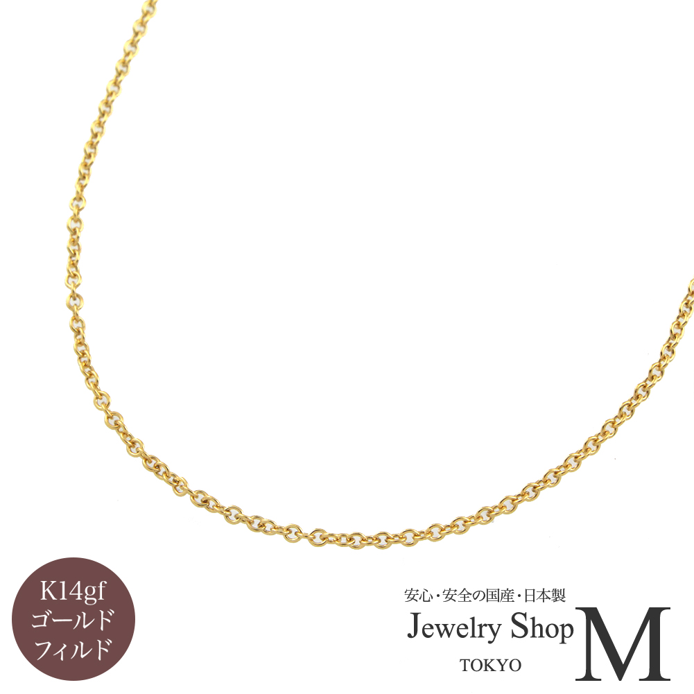 s necklaces women chains c gold nordstrom
