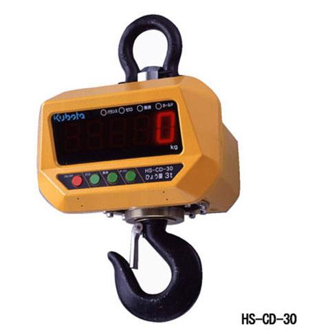 デジタルクレーンスケール 5000kg HS-CD-50 無検定品 クボタ