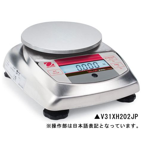 デジタル上皿はかり 200g V3000シリーズ V31XH202JP 無検定品 オーハウス