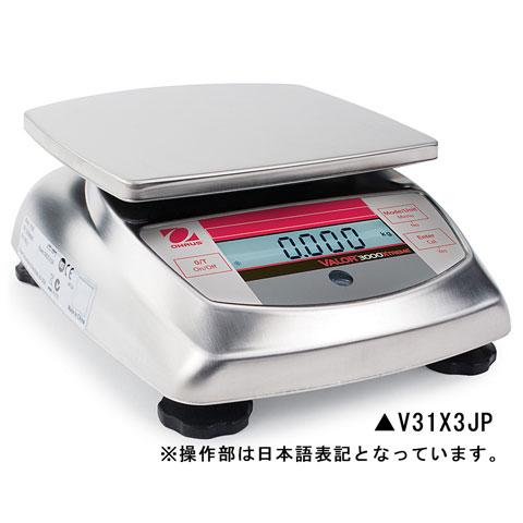 デジタル上皿はかり 3kg V3000シリーズ V31X3JP 無検定品 オーハウス
