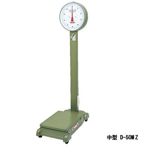 中型自動台はかり車付き 50kg D-50MZ 検定品 大和製衡