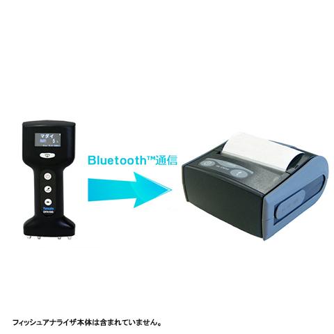 魚用体脂肪計 フィッシュアナライザ DFA100 オプション品 無線プリンター 大和製衡(本体と同時購入の場合)
