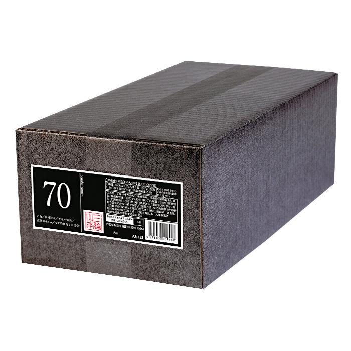 【7/4 20:00から使える500円OFFクーポン配布中!7/11 1:59まで】三輪山本 家庭用手延べそうめん No.70(9kg)ゆで時間70秒 AR-12S 大箱そうめん 9キロ 9kg 素麺 大量 大家族用