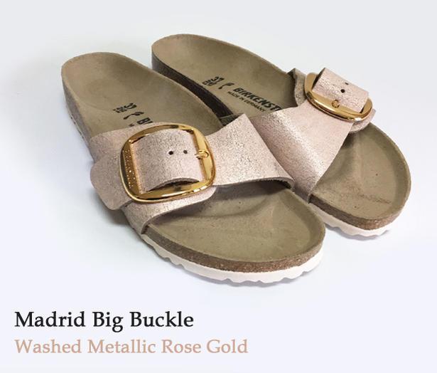 BIRKENSTOCK ビルケンシュトック MADRID BIG BUCKLE マドリッド ビッグバックル Washed Metallic Rose Gold ゴールド