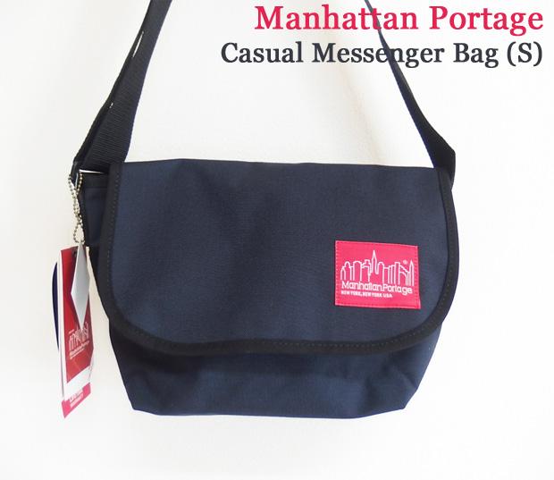 Manhattan Portage マンハッタンポーテージ Casual Messenger Bag  メッセンジャーバッグ (D.NAVY) (Sサイズ)