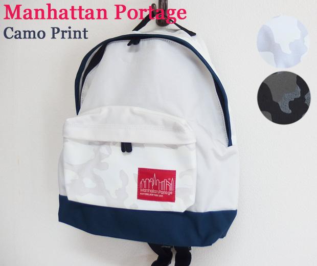 Manhattan Portage マンハッタンポーテージ Camo Print Big Apple BackPack バックパック