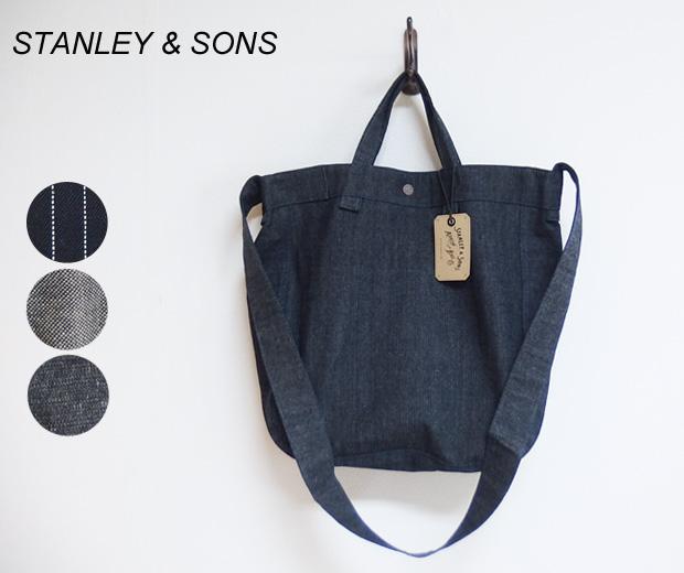 STANLEY & SONS スタンレーアンドサンズ Market Bag マーケットバッグ (B032)