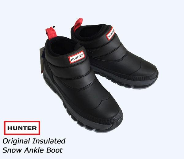 HUNTER ハンター Original Insulated Snow Ankle Boot インシュレーテッド アンクル スノーブーツ