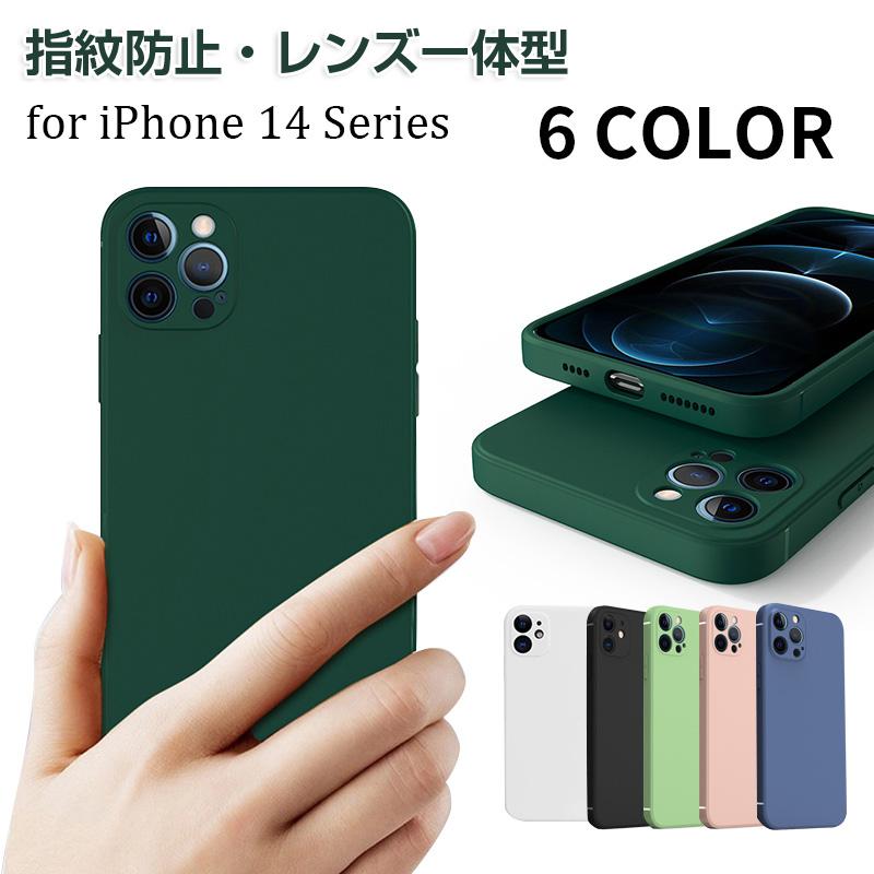 iPhone 12 12proケース 超激得SALE mini pro [並行輸入品] max カバー マット仕上げ レンズの一体型保護 指紋防止 ソフトケース シリコンケース iPhoneケース 背面 おしゃれ TPU アイフォンケース 衝撃吸収 耐衝撃 軽量