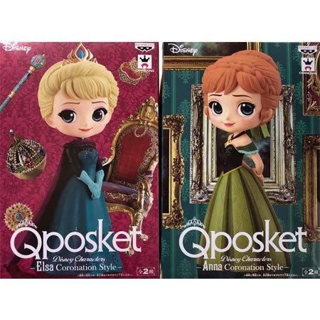【送料無料】新品 Q posket Disney Characters -Elsa Coronation Style- & Q posket Disney Characters -Anna Coronation Style- エルサ アナ 通常カラーVer. 2種セット