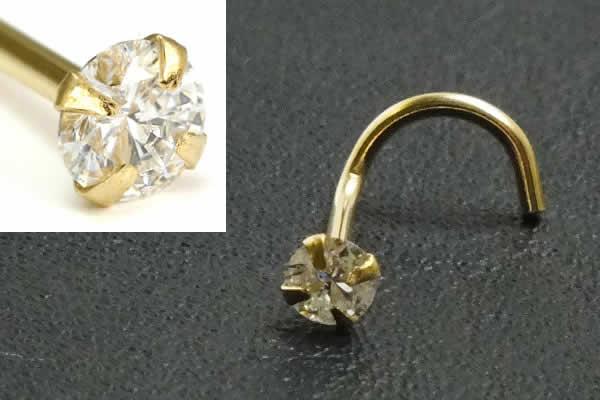 [ 14金 イエローゴールド ダイヤモンド 鼻ピアス 20G ] 小さい 小さめ ダイヤ(SI 2.5mm)K14YG ノーズスクリュー 20ゲージ 本物 14金ゴールド ギフト プレゼント 高級 ボディピアス メンズ レディース カラット スクリュウ ノストリル カーブ 2.5ミリ ランク 品質