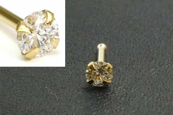 [ 14金 イエローゴールド ダイヤモンド 鼻ピアス 20G ] 小さい 小さめ ダイヤ(SI 2.5mm)K14YG ノーズスタッド 20ゲージ 本物 14金ゴールド ギフト プレゼント 高級 ボディピアス メンズ レディース カラット 真っ直ぐ ストレートシャフト 2.5ミリ ランク 品質