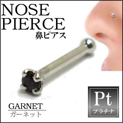 ガーネット(1.5mm)プラチナ950ノーズスタッド 鼻ピアス ノーズピアス本物のガーネット 20G 20ゲージ ボディピアス 本物のプラチナ950 メンズ レディース 低アレルギー 高級 プレゼント ギフト お返し お礼