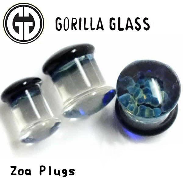 【楽天市場】[ 2G 0G 00G GORILLA GLASS ボディピアス ] ゴリラグラスゾアプラグ(Zoa Plugs) 2ゲージ 0ゲ...