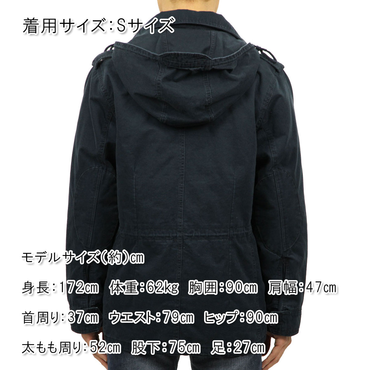e7593802077 ABBA black Abercrombie   Fitch regular article men outer Mods coat MILITARY  FIELD JACKET 132-328-1215-200