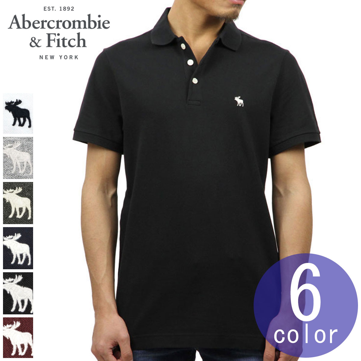 e76bd04e ABBA black Abercrombie & Fitch regular article men one point stretch short  sleeves polo shirt