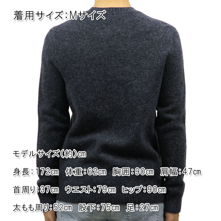 ABBA black Abercrombie & Fitch regular article men sweater WOOL CREW SWEATER 120-201-1047-200