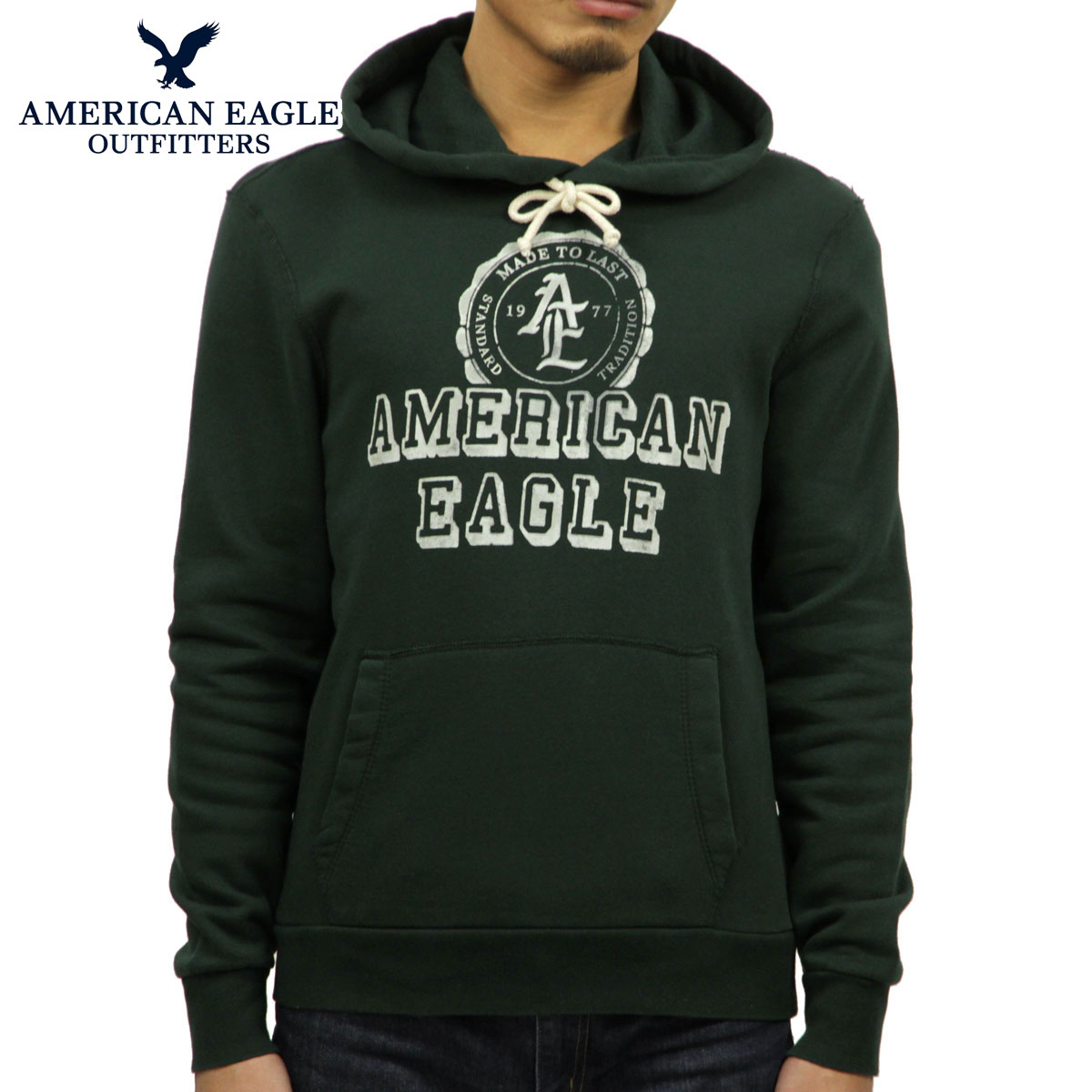 cf405346 Rakuten Ichiba shop MIXON: American eagle AMERICAN EAGLE regular article men  parka HOODED POP OVER 1515-9034 DARK GR | Rakuten Global Market