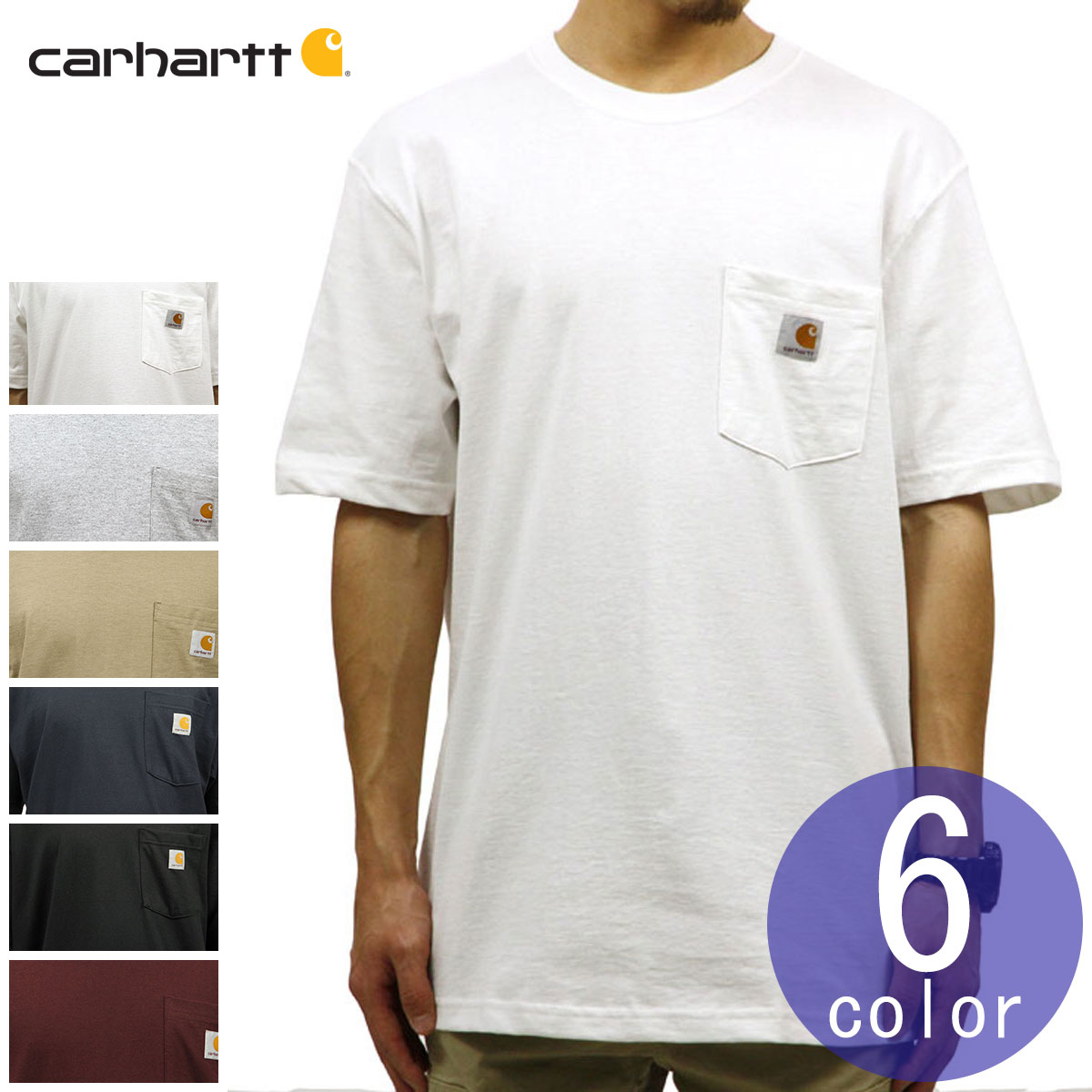 1c7562bd34 Car heart CARHARTT regular article men plain fabric short sleeves pocket T-shirt  WORKWEAR POCKET ...
