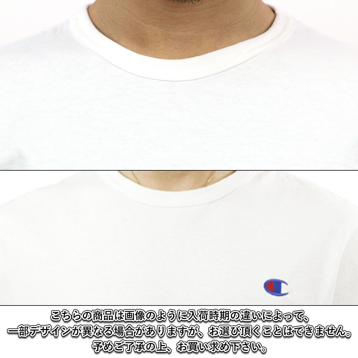ca6e5281e ... Champion CHAMPION regular article men short sleeves T-shirt CREW TEE  GT19 70z HERITAGE TEE ...