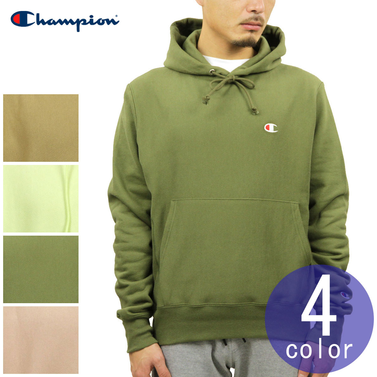 08e51d6b39 Champion CHAMPION regular article men Urban Outfitters comment color  reverse Wiebe pullover parka plain fabric back raising REVERSE WEAVE HOODIE  ...