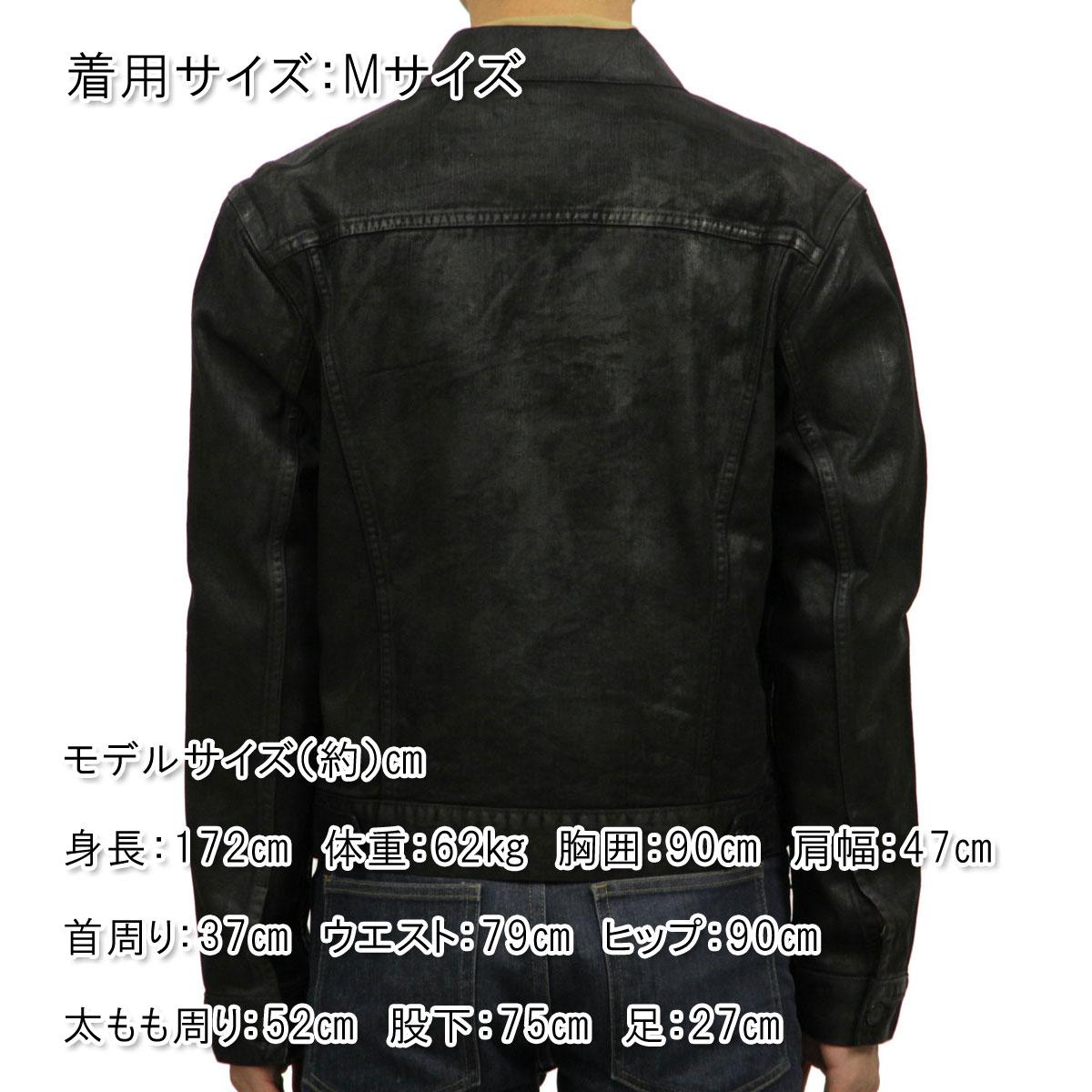 Supply Laurenamp; Jacket Regular Ralph Black D00s20 Sheldon Denim And Article Polo Men IWEDH29