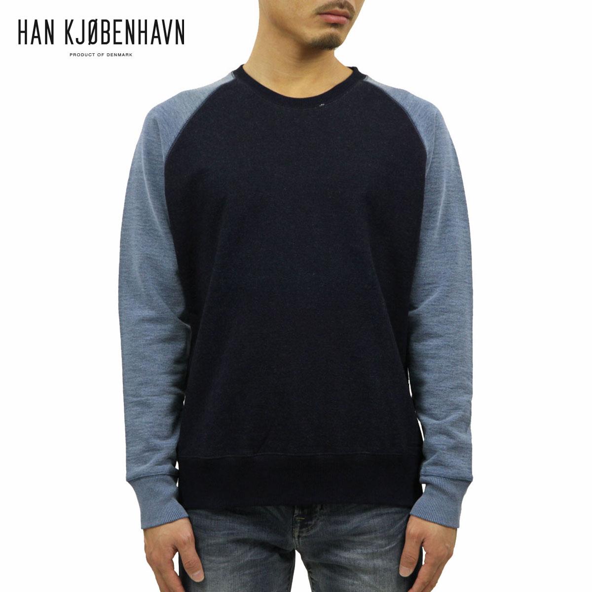 ハン HAN KJOBENHAVN 正規販売店 メンズ スウェット WORKER CREW NECK ネイビーグレー D15S25