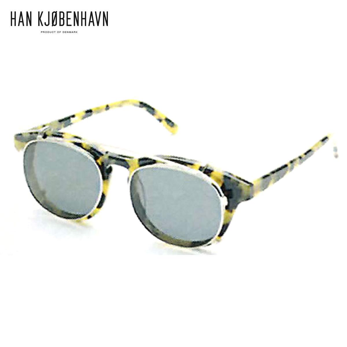 【販売期間 11/3 20:00~11/12 09:59】 ハン HAN KJOBENHAVN 正規販売店 メンズ サングラス めがね TIMELESS CLIP-ON Army Army SUN&CLEAR D20S30