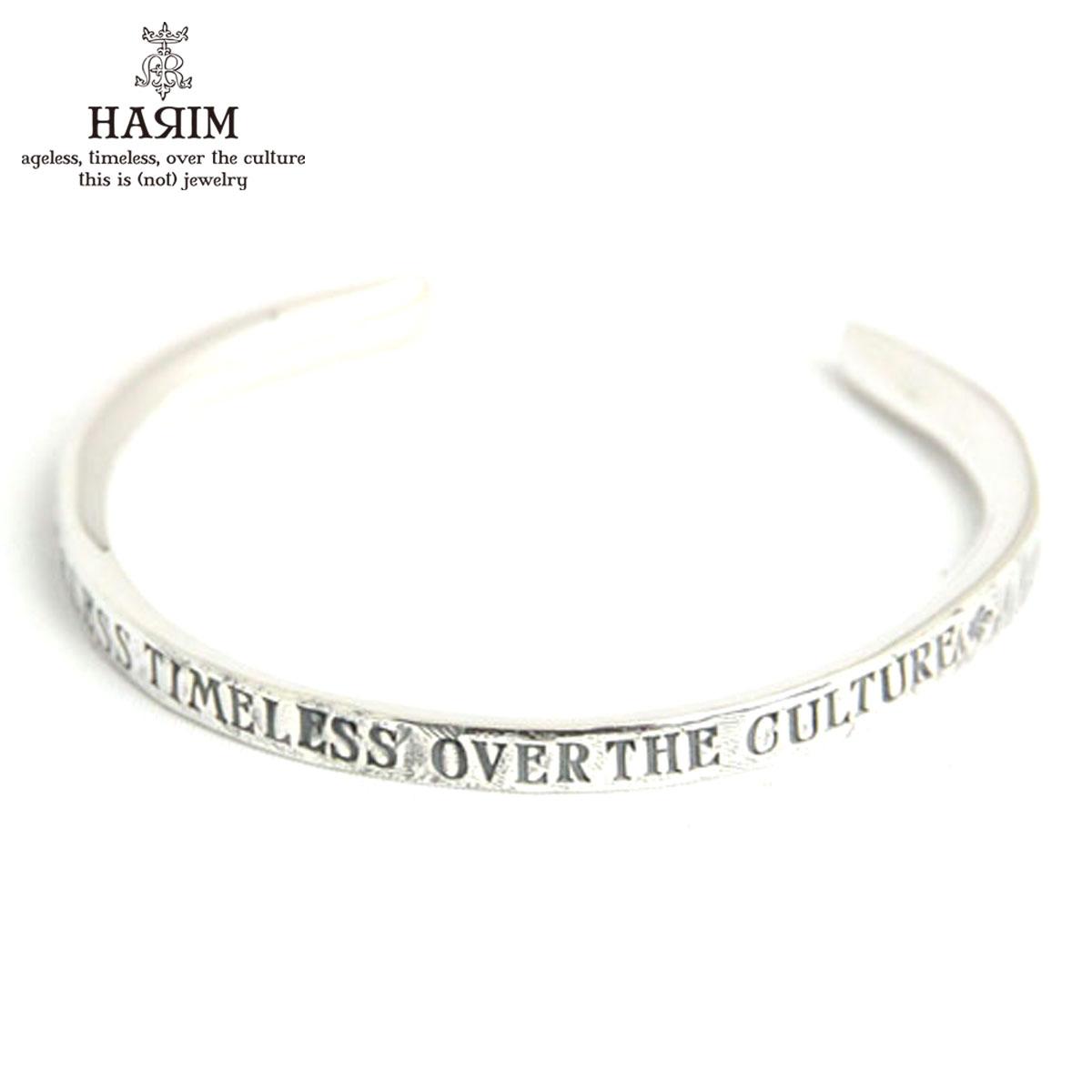 ハリム HARIM 正規販売店 バングル HARIM concept bangle Silver BANGLE HRA022SV