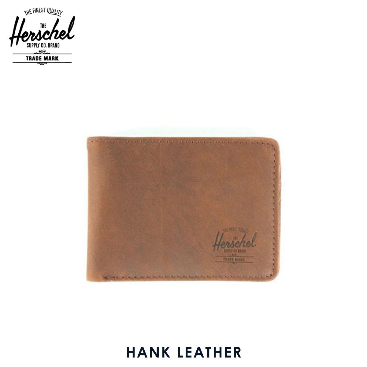 【ポイント10倍 6/4 20:00~6/11 01:59まで】 ハーシェル 財布 正規販売店 Herschel Supply ハーシェルサプライ ウォレット 10049-00037-OS Hank Leather Brown Nubuck 財布 レザー D15S25 父の日