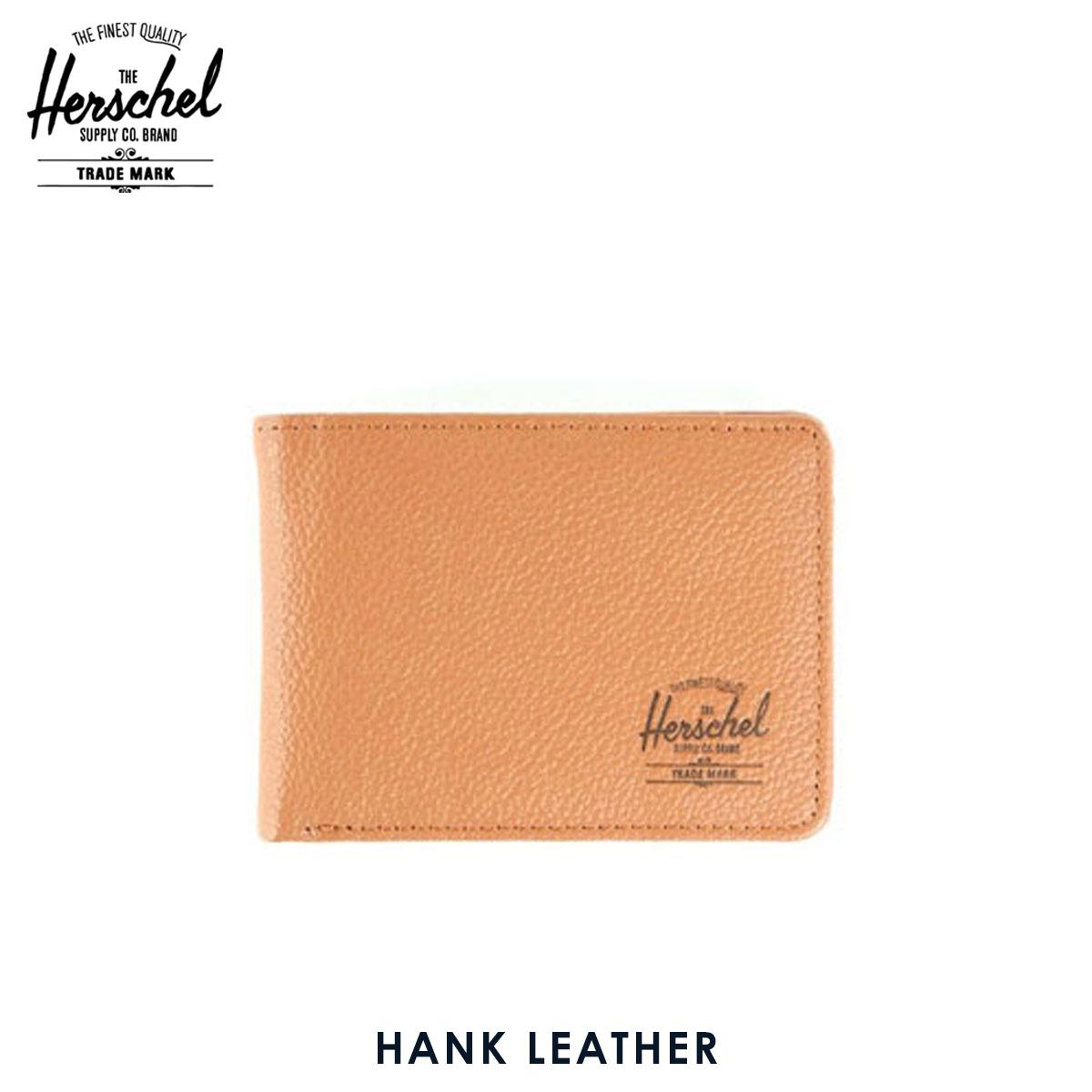 【ポイント10倍 6/4 20:00~6/11 01:59まで】 ハーシェル 財布 正規販売店 Herschel Supply ハーシェルサプライ ウォレット 10049-00034-OS Hank Leather Tan Pebble Leather 財布 レザー D15S25 父の日