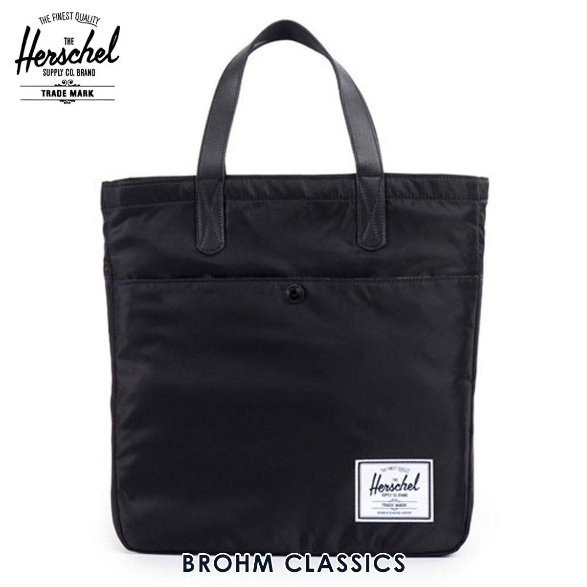 【販売期間 6/4 10:00~6/11 09:59】 ハーシェル バッグ 正規販売店 Herschel Supply ハーシャルサプライ バッグ Brohm Classics - Nylon 10144-00587 父の日