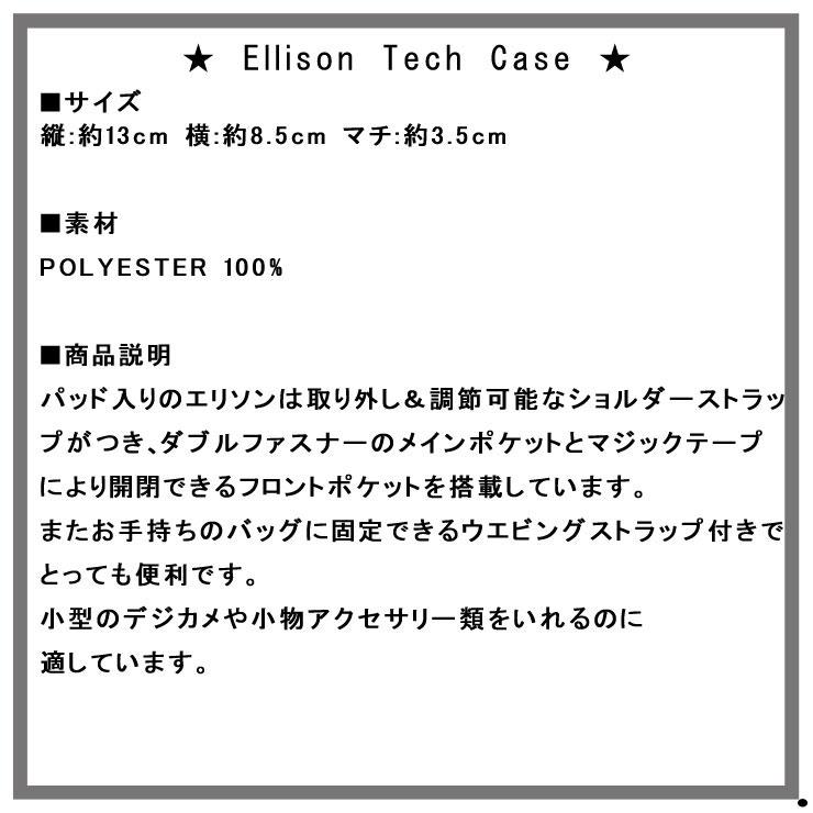 赫谢供给Herschel Supply正规的店铺情况Ellison Accessories Tech Case 10243-00018-OS Navy/Red