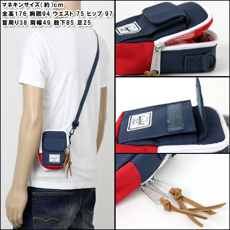 6c46e955515 ハーシェル Herschel Supply 正規販売店 ケース Ellison Accessories Tech Case 10243-00018-OS