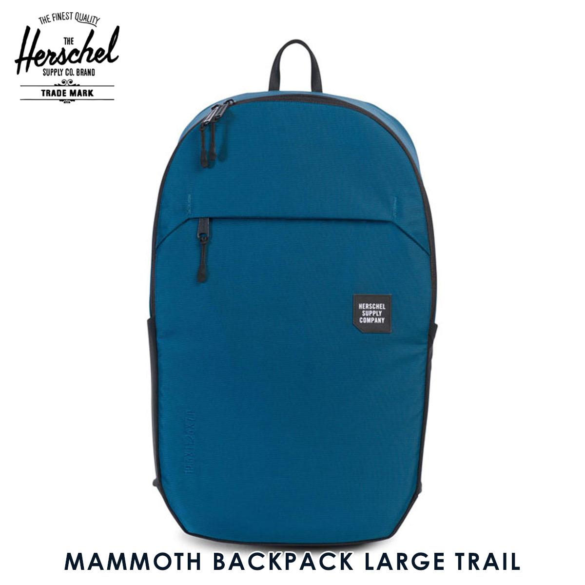 20%OFFセール 【販売期間 6/4 20:00~6/11 01:59】 ハーシェル バッグ 正規販売店 Herschel Supply ハーシャルサプライ バッグ MAMMOTH BACKPACK LARGE TRAIL 10322-01389-OS LEGION BLUE/BLACK D00S15 父の日