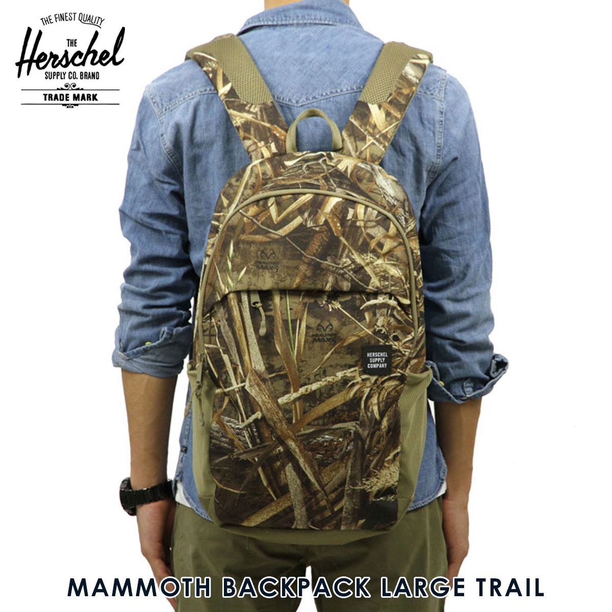 ハーシェル サプライ Herschel Supply 正規販売店 バッグ MAMMOTH BACKPACK LARGE TRAIL 10322-01454-OS REALTREE D00S15