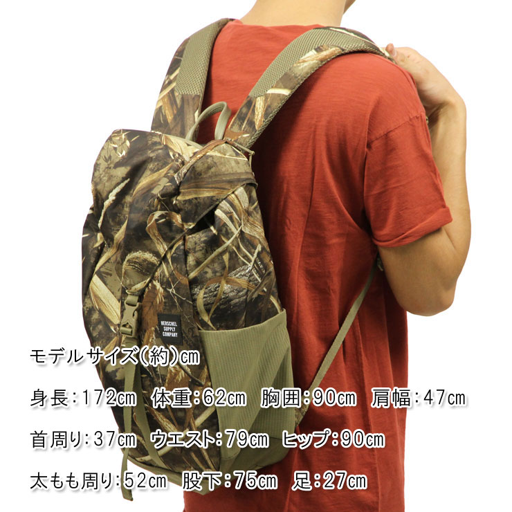 3219a41e63a 赫謝Herschel Supply正規的店鋪包BARLOW BACKPACK MEDIUM TRAIL 10270-01454-OS REALTREE