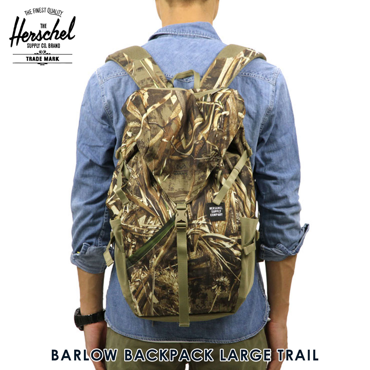 8aa6d08cd23 Hershel supply Herschel Supply regular store bag BARLOW BACKPACK LARGE TRAIL  10319-01454-OS REALTREE D00S15
