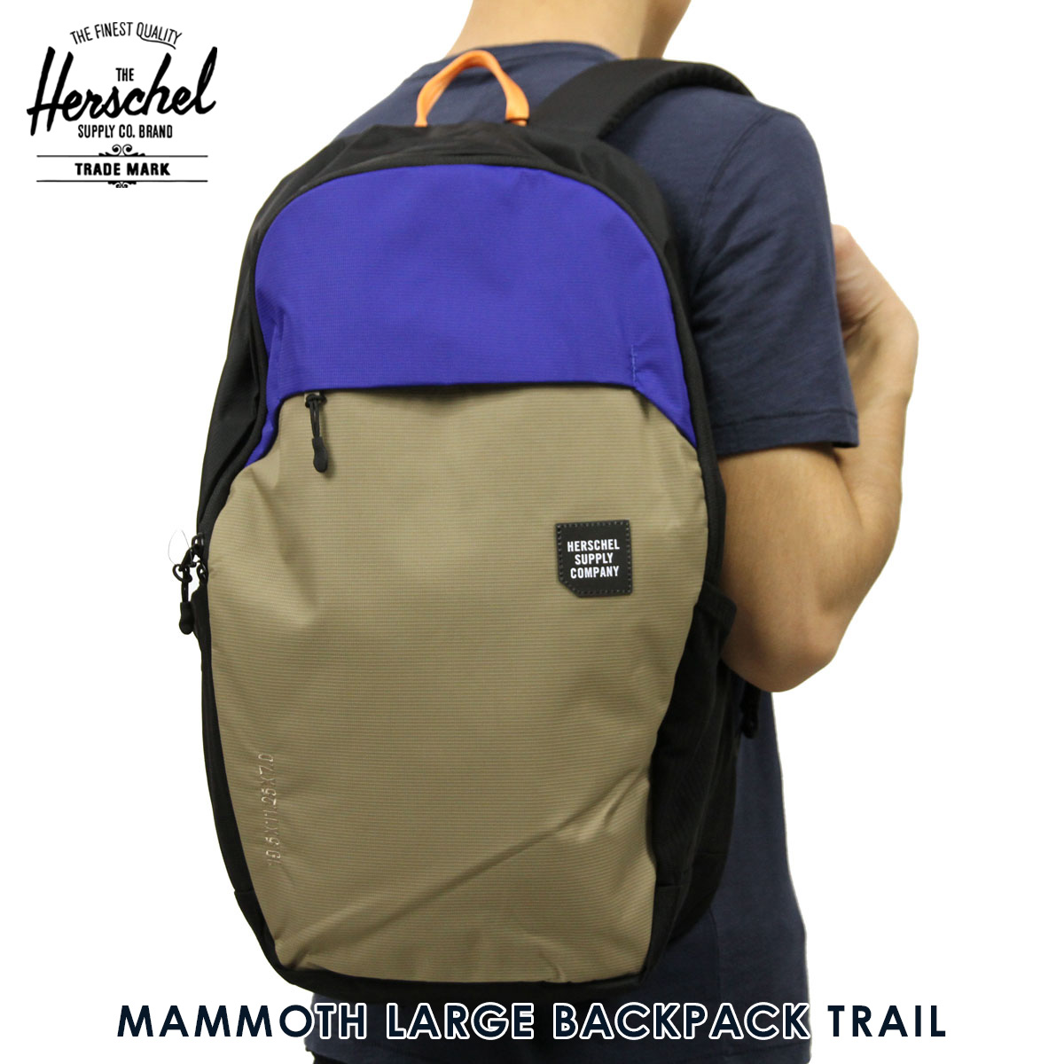 d8cc6cb56ff Hershel supply Herschel Supply regular store backpack MAMMOTH LARGE BACKPACK  TRAIL 10322-01628-OS BLACK BRINDLE SURF THE WEB 23L