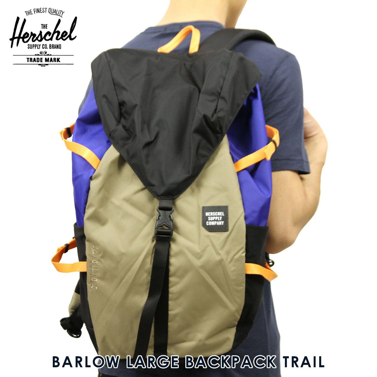 c79bff5b84b Rakuten Ichiba shop MIXON  Hershel supply Herschel Supply regular store backpack  BARLOW LARGE BACKPACK TRAIL 10319-01628-OS BLACK BRINDLE SURF THE WEB 31.5L  ...