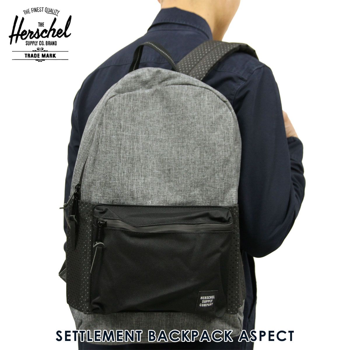 21944b5e1d2 Hershel Herschel Supply regular store backpack SETTLEMENT BACKPACK ASPECT  10005-01554-OS RAVEN CROSSHATCH BLACK 23L