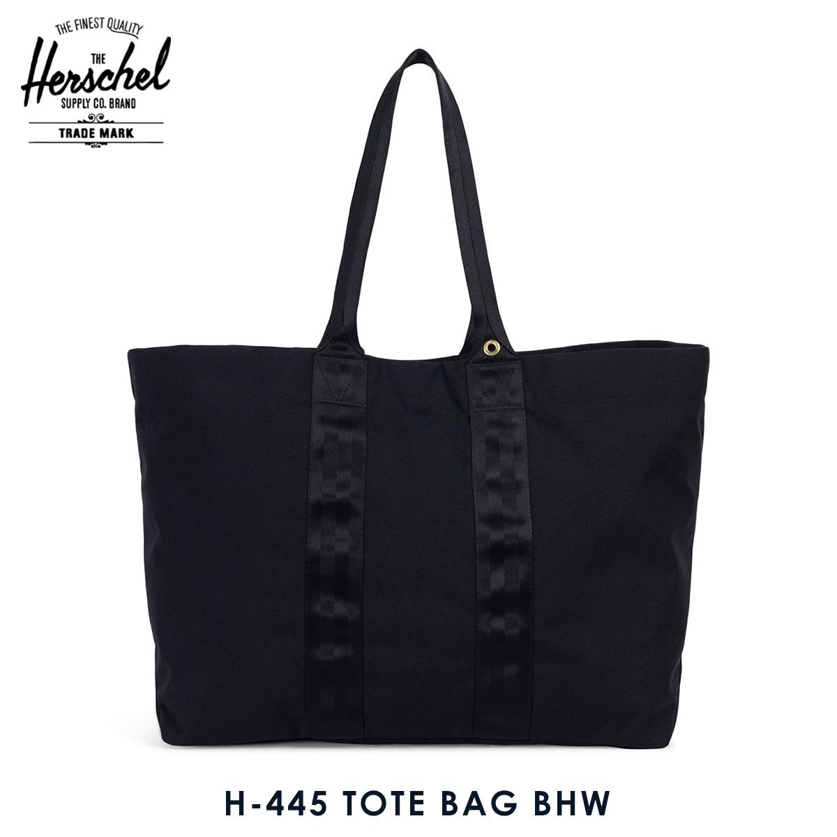 【ポイント10倍 6/4 20:00~6/11 01:59まで】 ハーシェル バッグ 正規販売店 Herschel Supply ハーシャルサプライ 鞄 トートバッグ H-445 TOTE BAG BHW 10418-01981-OS BLACK 父の日