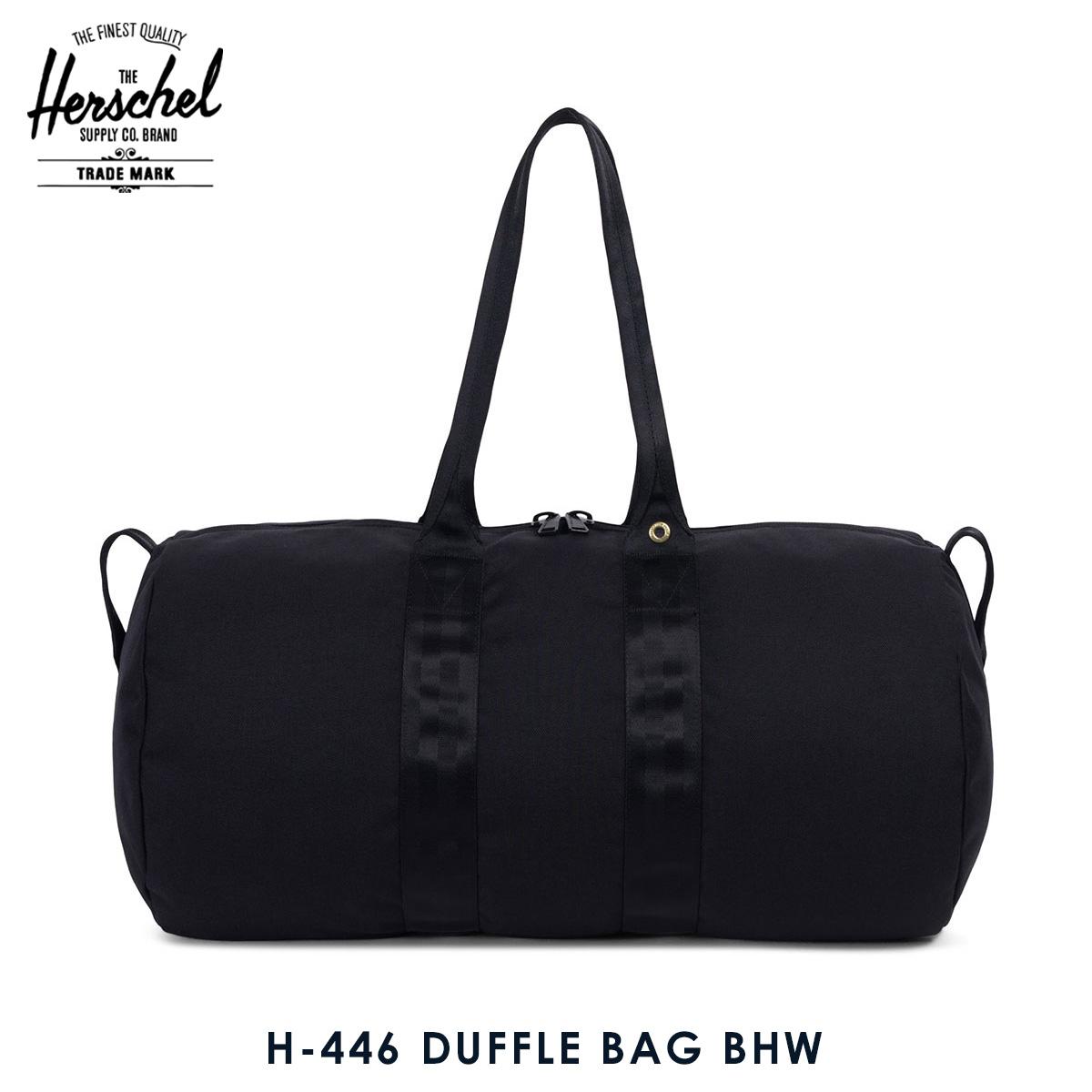 【ポイント10倍 6/4 20:00~6/11 01:59まで】 ハーシェル バッグ 正規販売店 Herschel Supply ハーシャルサプライ 鞄 ボストンバッグ ダッフルバッグ スポーツバッグ H-446 DUFFLE BAG BHW 10417-01981-OS BLACK 父の日