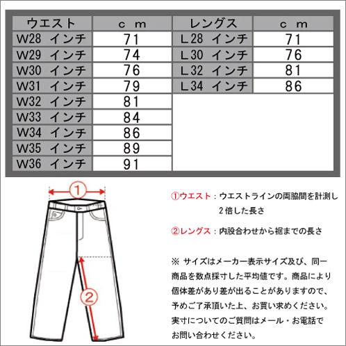 霍利斯特霍利斯特 AE 男装奇诺经典直斜纹棉布裤 330-302-0191年-045