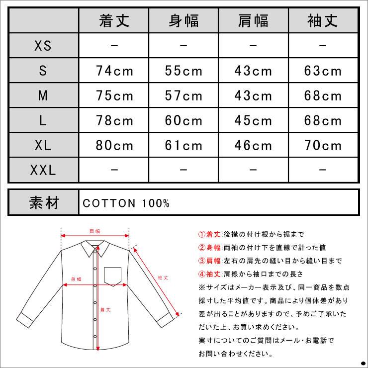 霍利斯特霍利斯特 AE 男式长袖衬衫纹理法兰绒衬衫 325-259-1489年-502 20P03Dec16